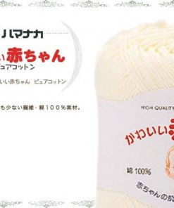 Hamanaka 春夏紗 PURE COTTON 2201