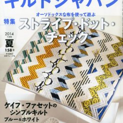 Quilts Japan 158 #NV3184