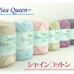 Sea Queen 春夏紗 SHINE COTTON LAME 4763