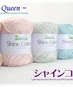 Sea Queen 春夏紗 SHINE COTTON 4760