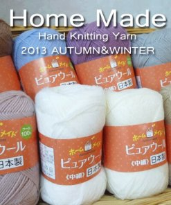 HomeMade 秋冬線 PURE WOOL M 中細 4778