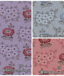 Moda Fabrics Collection for a Cause 46155