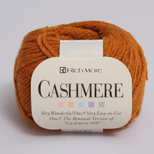 Rich More 秋冬線 CASHMERE #3142-111