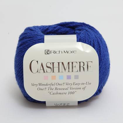 Rich More 秋冬線 CASHMERE #3142-113
