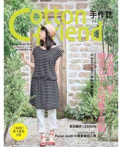 Cotton friend 手作誌 37:小清新一夏!鹽系女子的涼感手作服